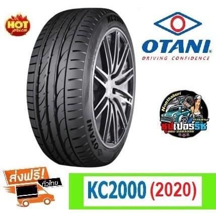 ยางรถยนต์ ยางOtani 245/40 R18 KC2000 จัดส่งฟรีทั่วประเทศ