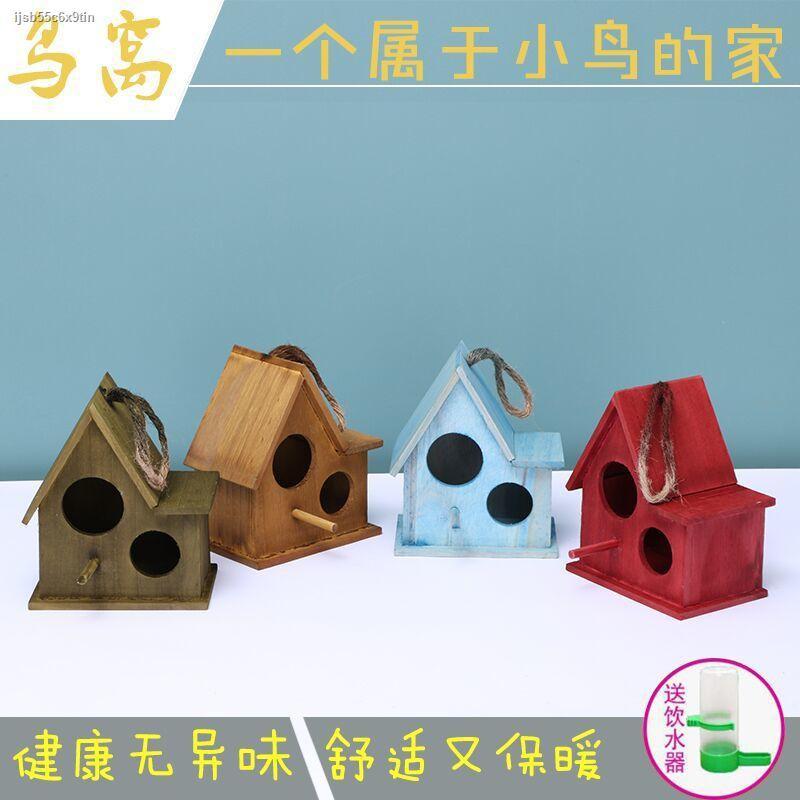 กระเป๋าเป้สัตว์เลี้ยง✗☏❏ไม้เนื้อแข็งของนก กล่องเพาะพันธุ์รัง, บ้านนกไม้กลางแจ้ง, กล่องเพาะพันธุ์นกแก้วกลางแจ้ง