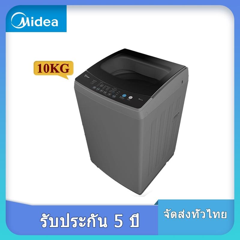 Midea Washing Machine ไมเดียเครื่องซักผ้าฝาบนอัตโนมัติ 10KG รุ่น MAE100-804T