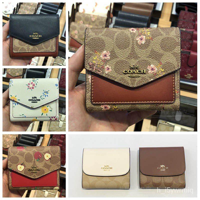 Coachกระเป๋าสตางค์ 【จัดส่งที่รวดเร็ว】(กล่องของขวัญ + ถุงเก็บฝุ่น + ใบแจ้งหนี้)กระเป๋าสตางค์ผู้หญิง กระเป๋าสตางค์ใบสั้น