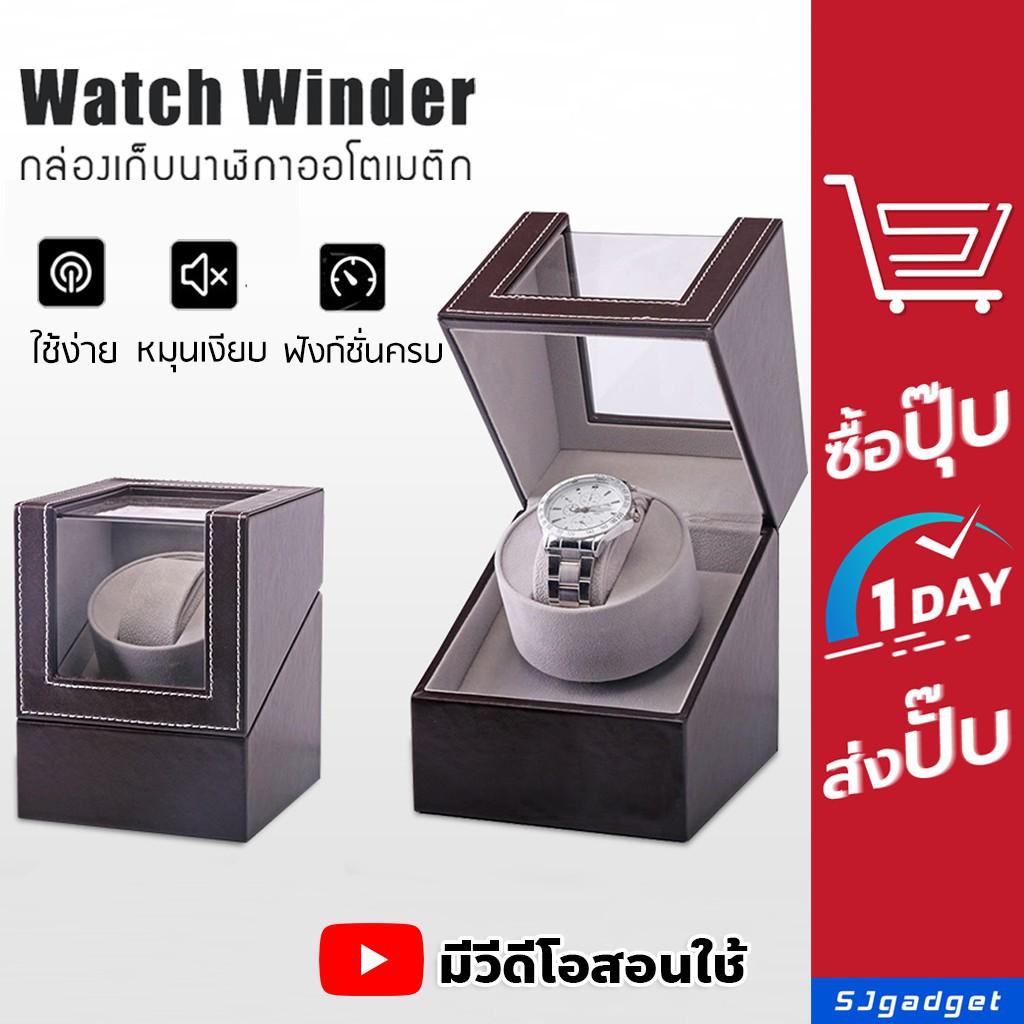 applewatch  สายนาฬิกา  สายapplewatch สายนาฬิกาแฟชั่น สายนาฬิกาApplewatch 🎉4.4 MEGA SALE🎉  watch winder 1 เรือน (มี 2 ส