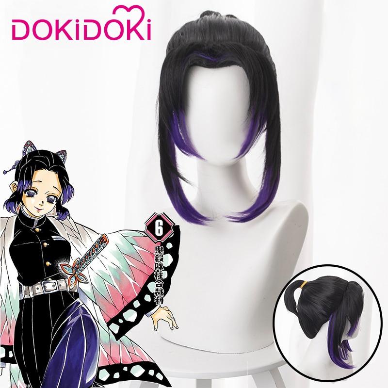 DokiDoki Anime Cosplay Wig Demon Slayer: Kimetsu no Yaiba Kochou Shinobu Cosplay Wig  Women Black Purple synthetic Hair