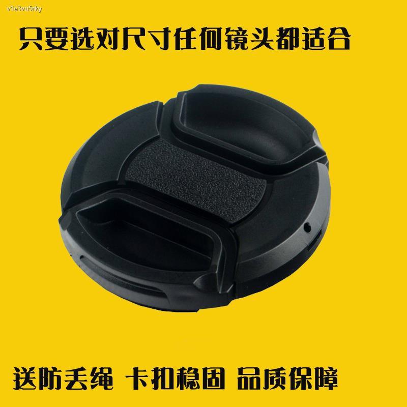 ▣เหมาะสำหรับฝาปิดเลนส์ SIGMA 62 67 72 77 82mm 18-200 18-270 18-35 24-70mm F2.8 18-250 50mm 56mm 35mm 85mm f1.4