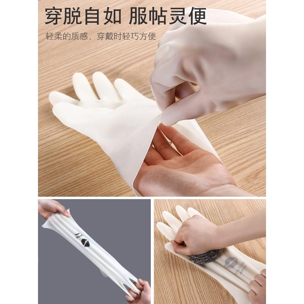 ถุงมือยางล้างจานห้องครัวทนทานต่อน้ำน้ำยาล้างจาน