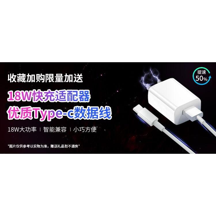 ✎✗ใหม่ Meizu/Meizu 18 เรือธงอย่างเป็นทางการของสมาร์ทโฟน 5G สมาร์ทโฟน Meizu 18pro บวก 17 Meizu 17pro