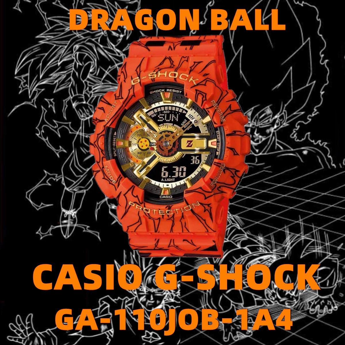 CASIO G-SHOCK นาฬิกาข้อมือแฟชั่นในรูแบบ Dragon Ball รุ่น GA-110JOB-1A4 สุดฮอตในปี2020 หน้าปัด40mm พร้อมกล่อง