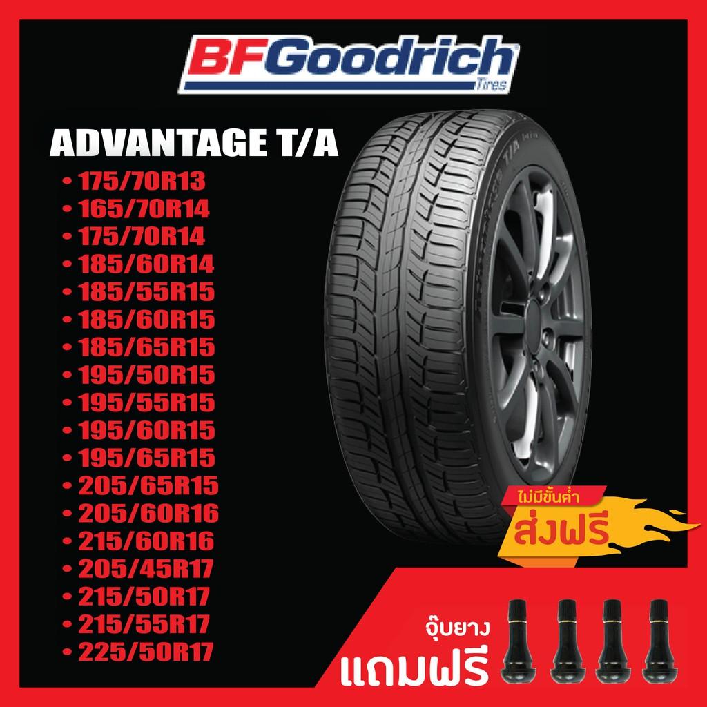 BF GOODRICH ADVANTAGE T/A •205/45R17• 215/50R17• 215/55R17• 225/50R17 ยางใหม่ปี16-19