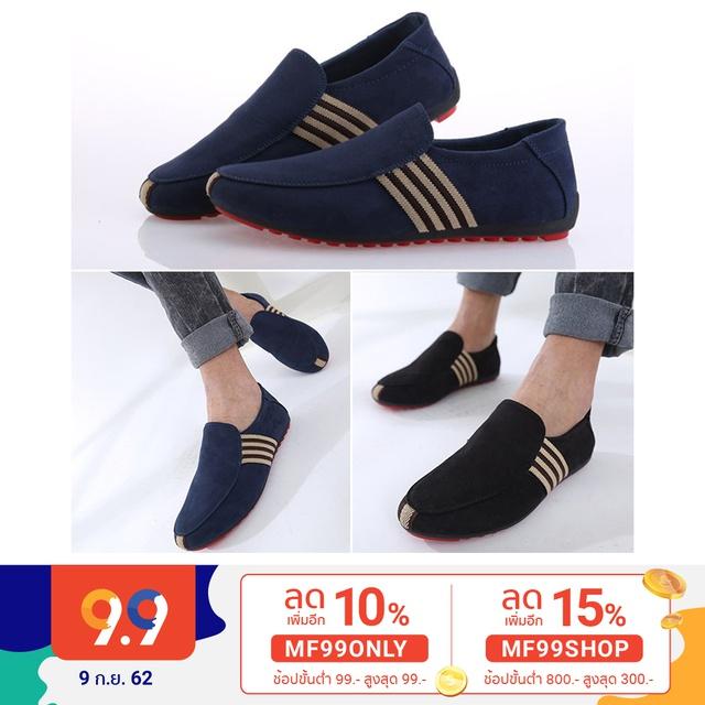 [มีดีลอีกเพียบในร้าน]รองเท้าผ้าใบลำลองแฟชั่น สำหรับผู้ชาย