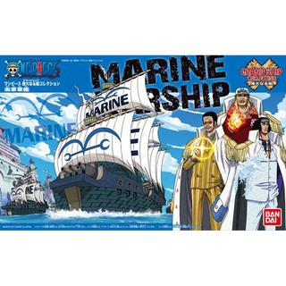Review One Piece Grand Ship Collection Marine Warship