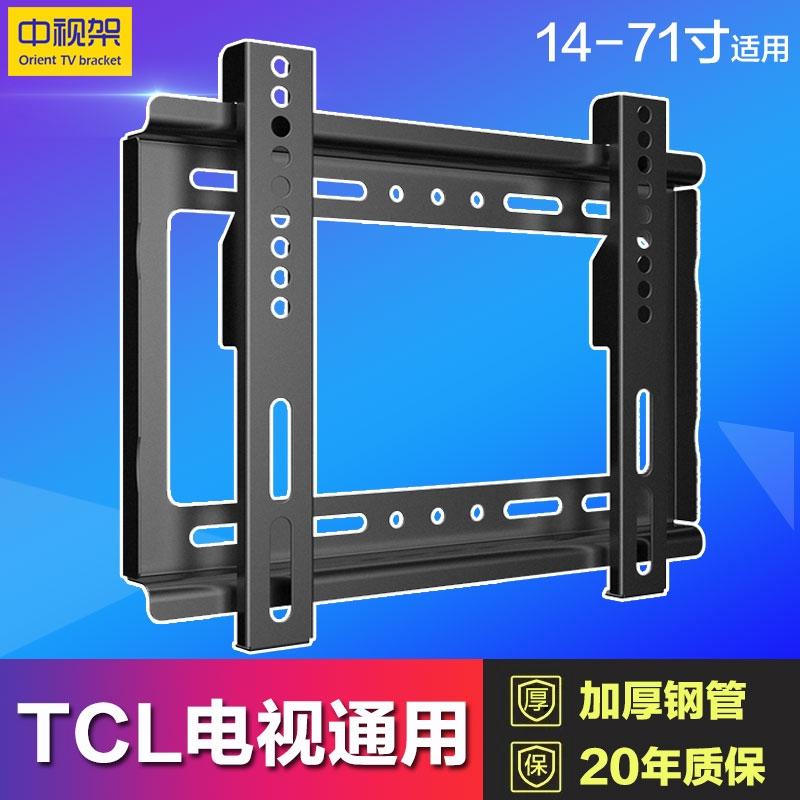 TCLACEชั้นวางทีวีอเนกประสงค์32