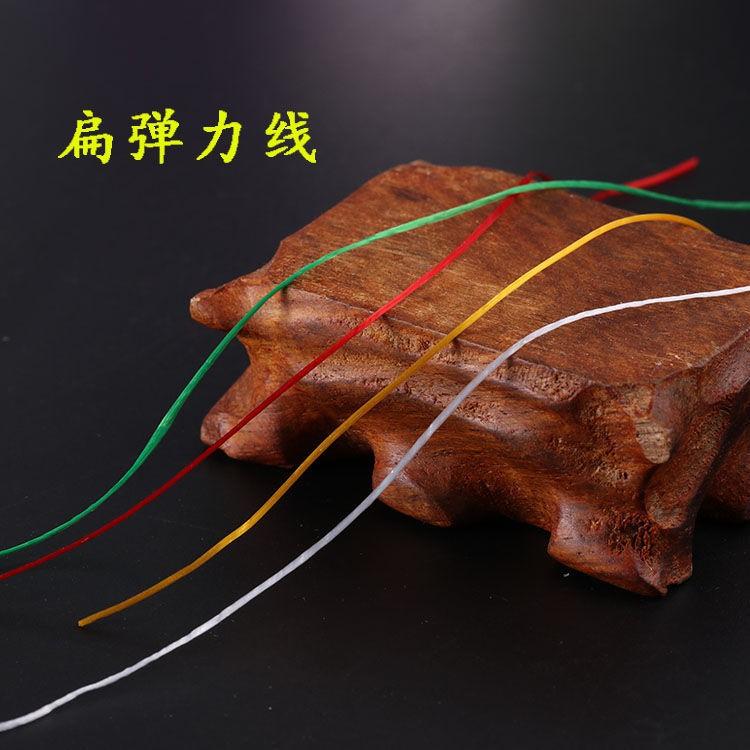 เชือกยืดหยุ่น รูปทรง สําหรับใช้ในการเล่นโยคะ ออกกําลังกาย◊( สร้อยข้อมือเชือก สายยาง) สายยางยืด Jomon Play สายยางยืดที่ทน