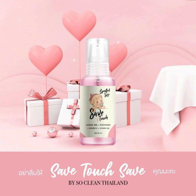 Save Touch เจลล้างมือกลิ่นแป้งเด็ก