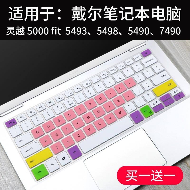 ฟิล์มติดแป้นพิมพ์แล็ปท็อป Dell Inspiron 5000 / 5493 สําหรับ Dell Inspirh Generation Core I 7-1065 G 7