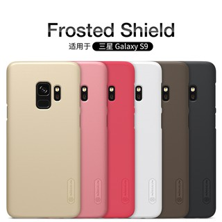 Review NILLKIN เคส Samsung Galaxy S9 รุ่น Super Frosted Shield