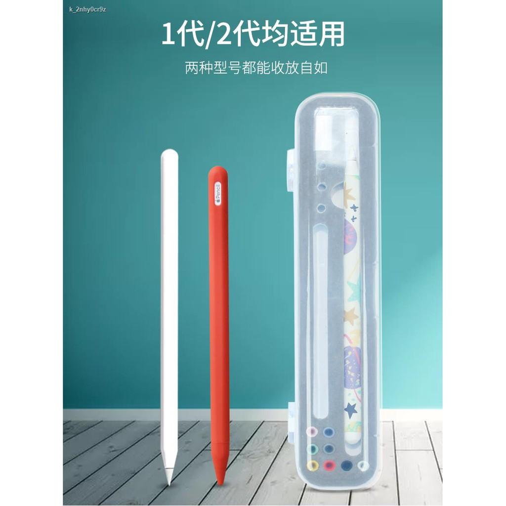 [ส่งจากไทย]✶☂♣กล่องใส่ปากกา applepencil ที่ใช้งานได้กล่องเก็บของ Apple รุ่นที่สองปลอกปากกา 1 และ 2 รุ่น ipad แท็บเล็ตปล