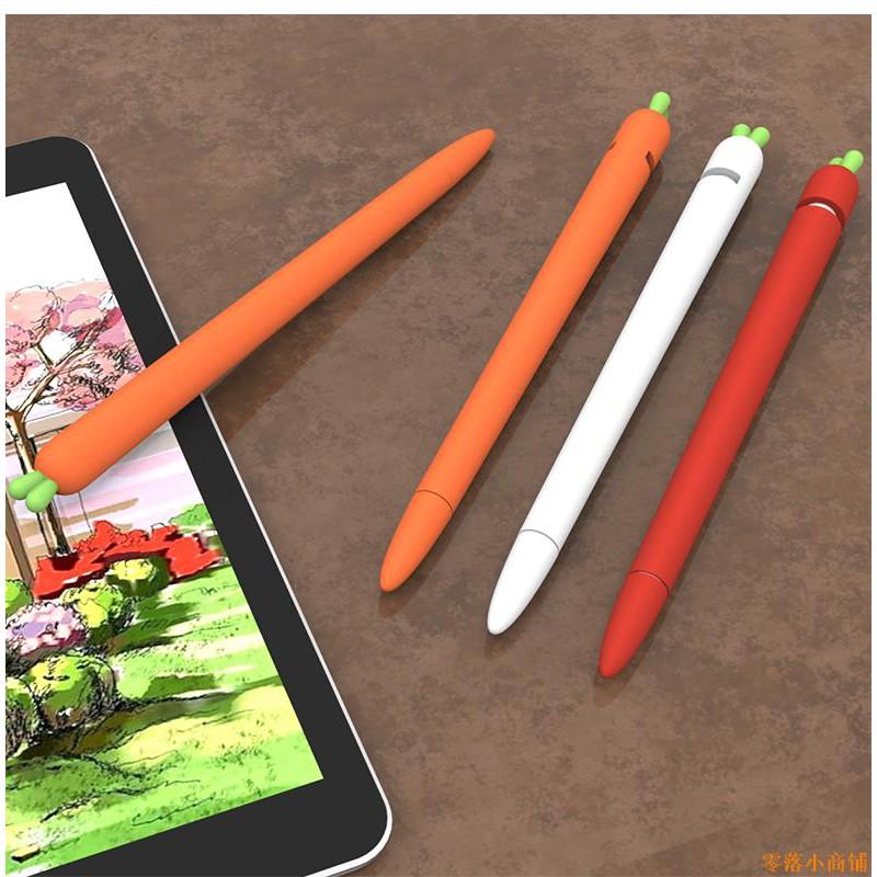 [ร้านค้าเล็ก ๆ ] เคสปากกาสไตลัสสร้างสรรค์ Apple Pencil case รุ่น 2 รุ่นป้องกันกา