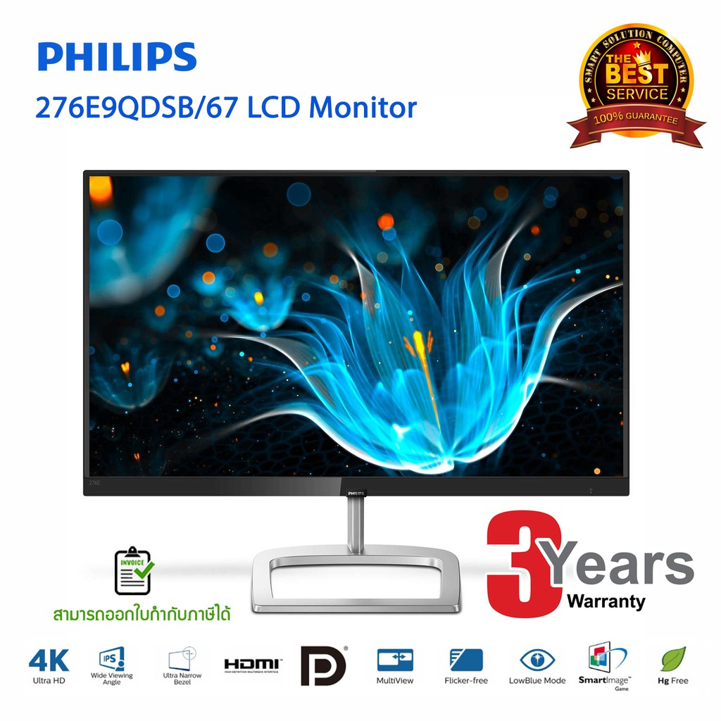 Philips 27 inch LCD Ultra Wide-Color Monitor (276E9QDSB/67)