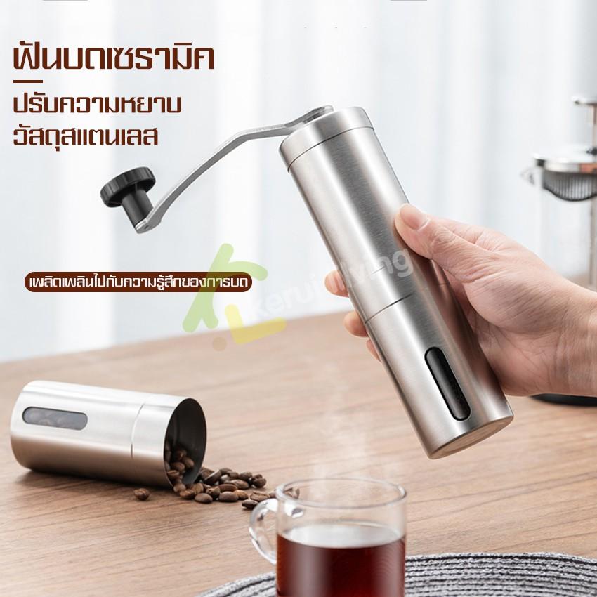 เครื่องบดเมล็ดกาแฟ แบบพกพา ที่บดกาแฟสแตนเลส เครื่องทำกาแฟแกนเซรามิก ที่บดเมล็ดกาแฟ เครื่องบดเมล็ดกาแฟ แบบมือหมุน