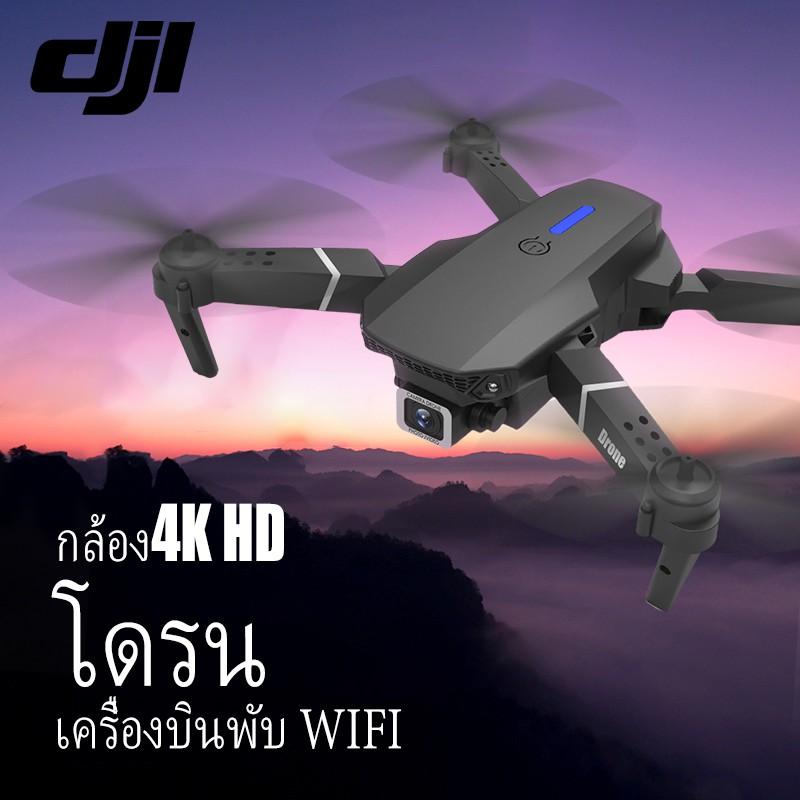 โดรน 4k Hd Drone Wifi กล้อง โดรน โดรนราคาถูก รุ่นขายดี Drone ถ่ายวีดีโอ กล้องชัด โดรนไร้สาย โดรนบังคับ.