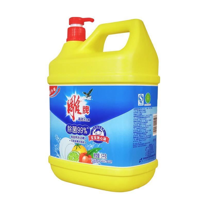 ▲Diaopaiผงซักฟอก5kgถังขวด10ปอนด์ครอบครัวแพ็คห้องครัวทำอาหารในเชิงพาณิชย์บ้านผงซักฟอกพิเศษ■