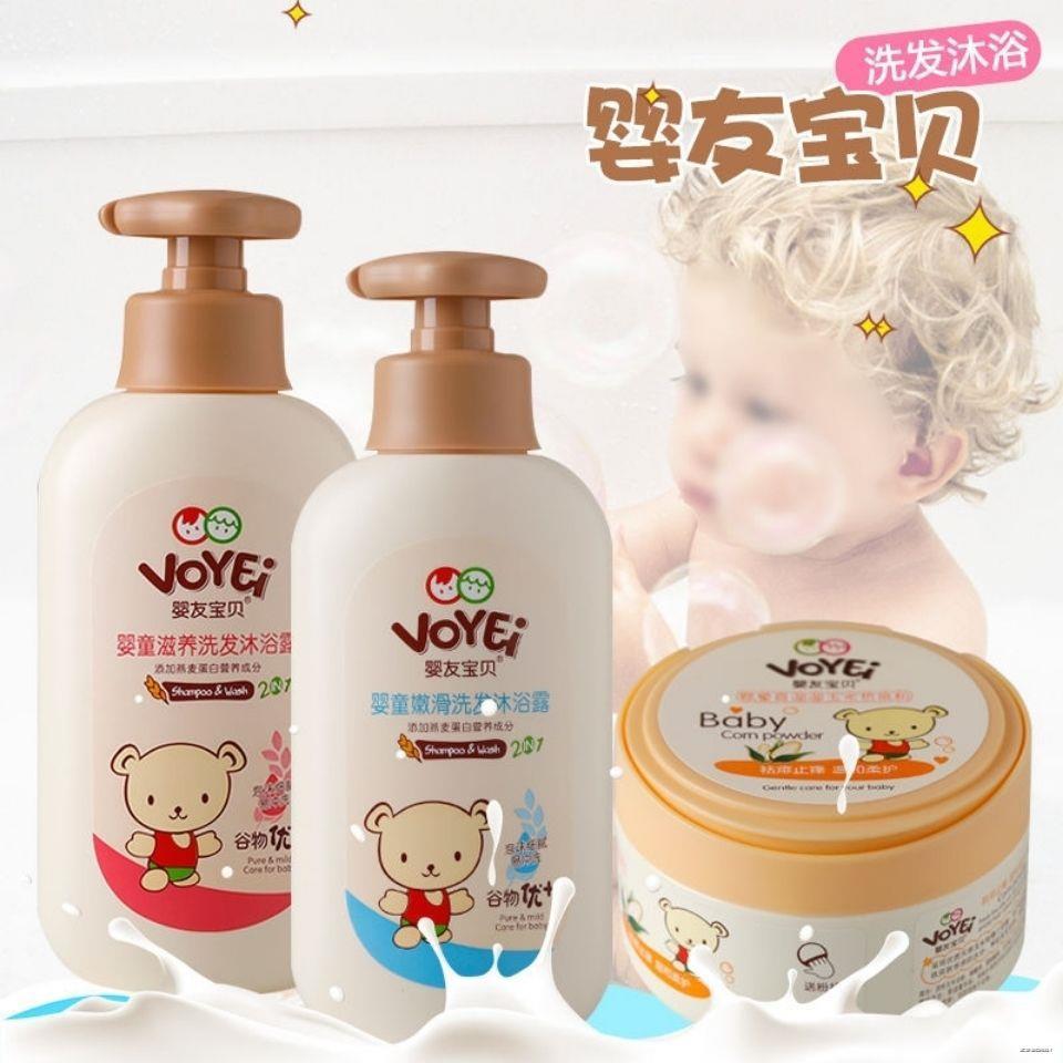 ยางยืดออกกําลังกาย▽▥(ผลิตภัณฑ์สำหรับเด็ก)  แชมพูเด็กและเจลอาบน้ำแป้งฝุ่นสำหรับเด็ก 2-in-1 สำหรับเด็กและผลิตภัณฑ์อาบน้ำแ