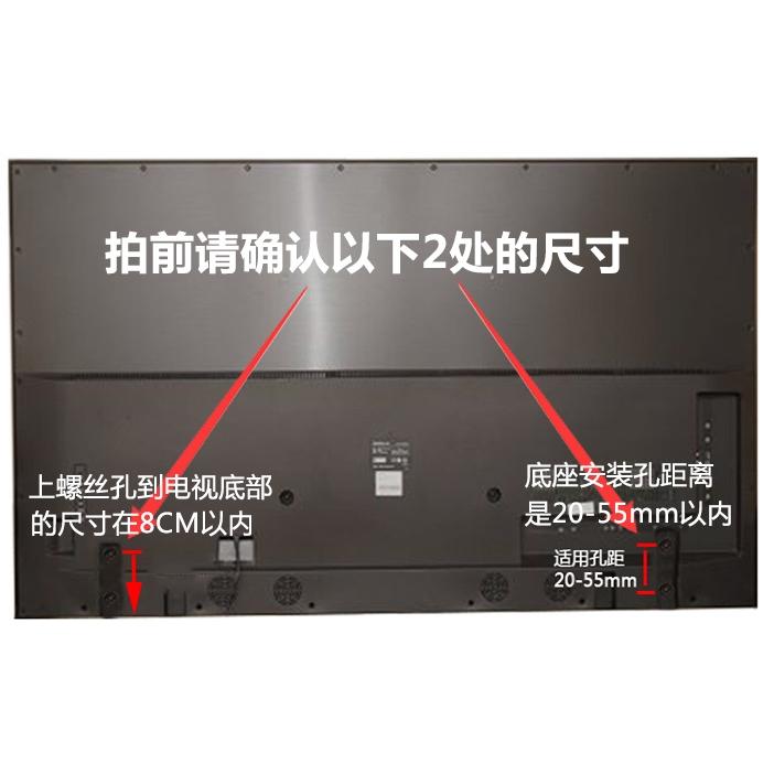 วางทีวีSkyworthฐานยึดทีวีLCDแบบไม่มีรู32