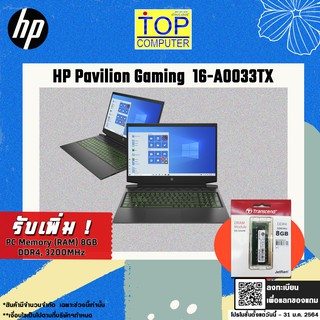 [ผ่อน 0% 10 ด.]HP Pavilion Gaming 16-a0033tx/ Warranty 2 Y+Onsite Service BY TOP COMPUTER