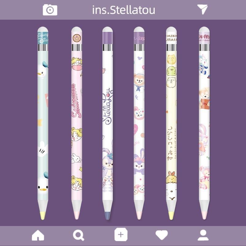 สตาร์ เดลูดิสนีย์❐✉>Star Dailu เหมาะสำหรับ Apple ApplePencil สติกเกอร์ iPad stylus รุ่นที่ 1 และ 2 ฟิล์มกันลื่นสีฟิล์ม