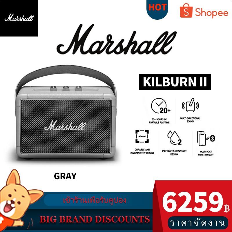 (ประกัน 1ปี)ลำโพง Marshall Kilburn II portable speakers ไร้สาย ลําโพงบลูทูธ(Rock,ซับวูฟเฟอร์)Bluetooth 5.0 เครื่อง Grey