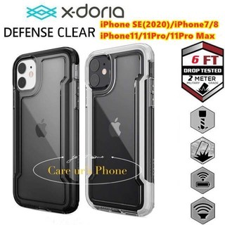 Review [แท้] Xdoria Defense Clear เคสกันกระแทกสำหรับ iPhone SE(2020)/i7/i8/iPhone11/11 pro/11 Pro Max เคสใสกันกระแทก