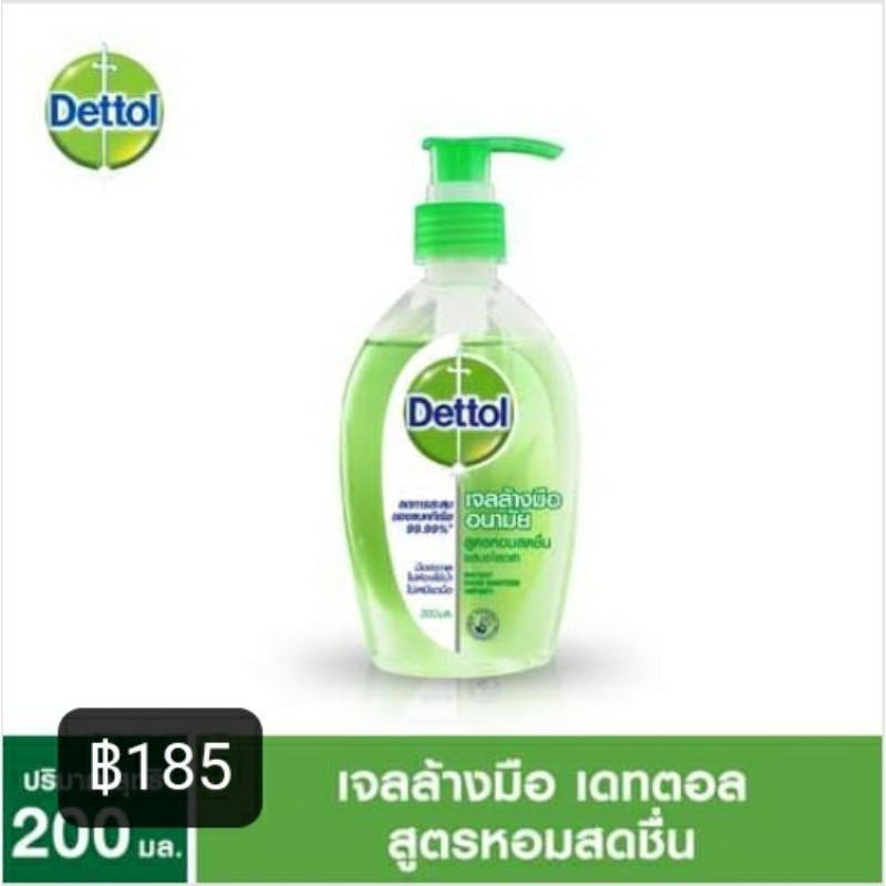 DETTOL เจลล้างมือ สะอาดไม่ต้องใช้น้ำ ขนาด 200มล.