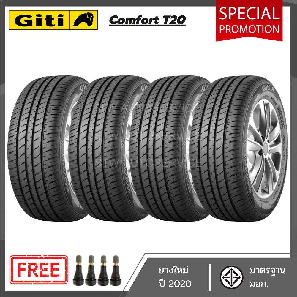 ยางรถยนต์ ยางใหม่ยาง GITI COMFORT T20 185/65R14