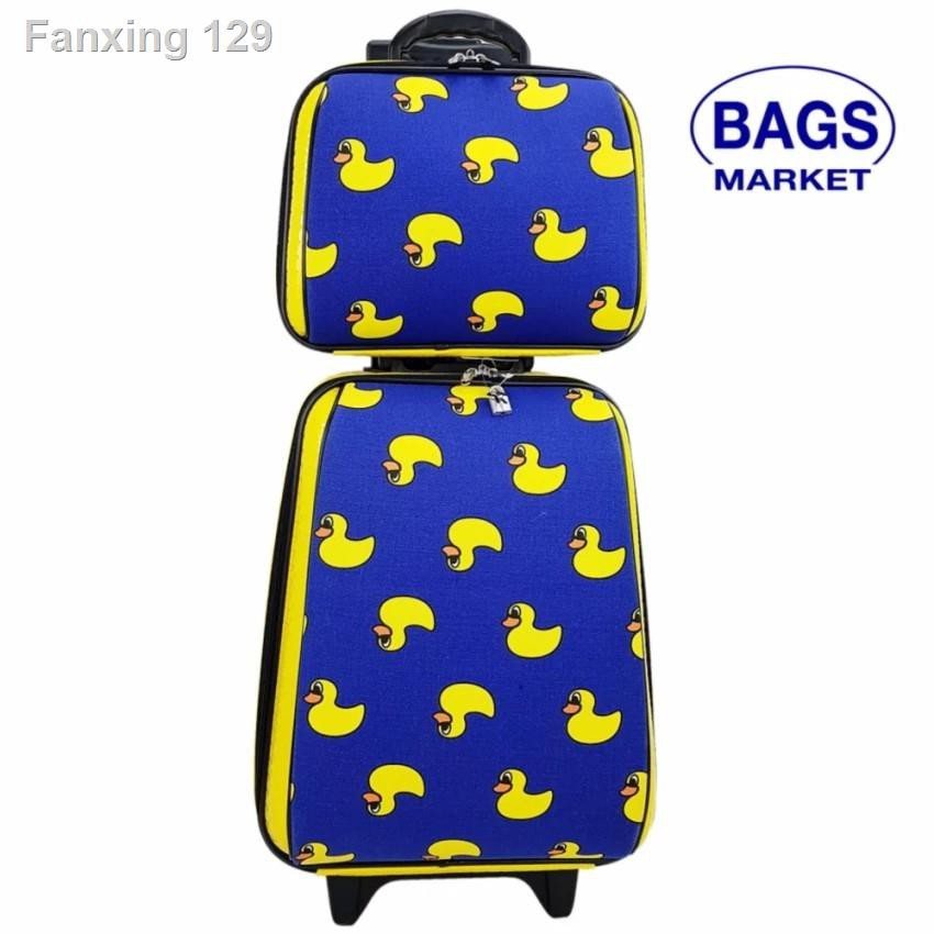 เตรียมส่งของ!☽จัดส่งฟรีเก็บเงินร้านแนะนำ Wheal กระเป๋าเดินทางล้อลากคู่แม่ลูก 18/14 นิ้ว BB-Duck Yellow-Blue รหัส FBL181