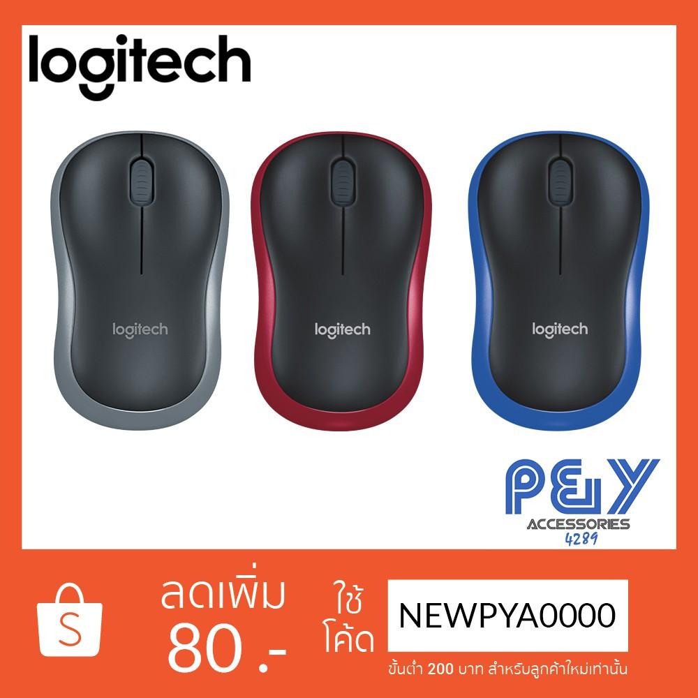Mouse Wireless Logitech ไร้สาย M185 ของแท้ ประกัน 3 ปี