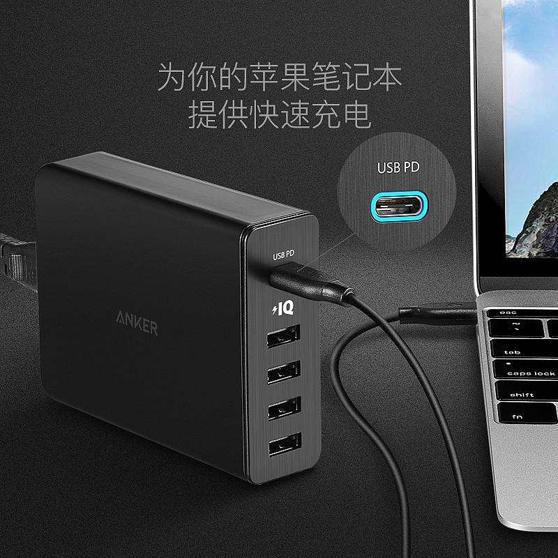 Anker USB-C PowerDelivery เครื่องชาร์จหลายพอร์ต PD เหมาะสำหรับการชาร์จโทรศัพท์มือถือแท็บเล็ต MacBooks
