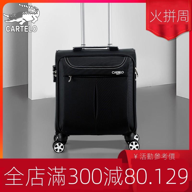 กระเป๋าเดินทางล้อลากผ้าอ๊อกซ์ฟอร์ดขนาดพกพาขนาด 18 นิ้ว