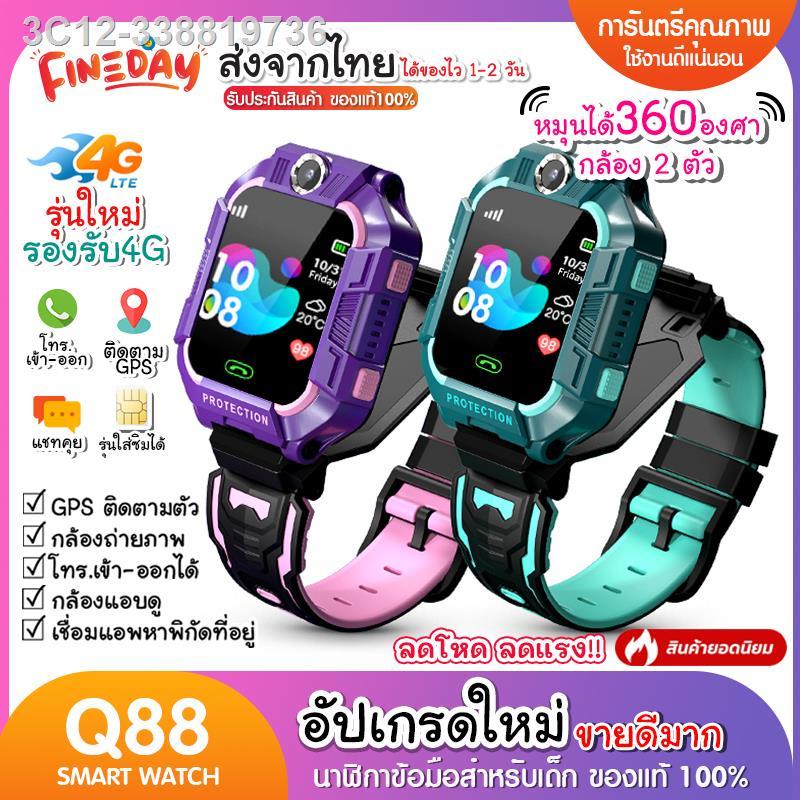 🌈ส่วนลด 50%🌈✽◑นาฬิกา ไอ โม่ z6 นาฬิกากันเด็กหาย Q88 สมาทวอช z6z5 ไอโม่ imoรุ่นใหม่ นาฬิกาเด็ก นาฬิกาโทรศัพท์ เน็ต 2G/11