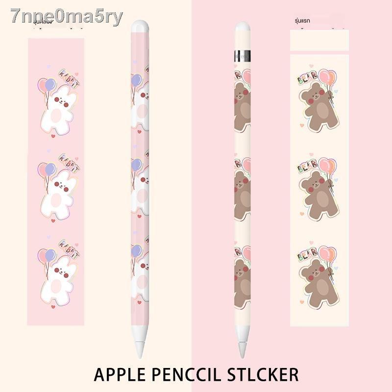 🔥พร้อมส่ง🎁☄♂สติกเกอร์ Applepencil รุ่นที่ 1 และ 2 ipad เหมาะสำหรับ Apple ปากกาสไตลัสฝาครอบป้องกันฟิล์มกันรอยเด็กผู้ห