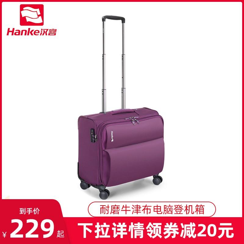 จีนผู้โดยสาร16นิ้วน้ำหนักเบาแชสซีรถเข็นล้อผ้า Oxford กระเป๋าเดินทาง18นิ้วผู้ชายกระเป๋าเดินทางผู้หญิง1