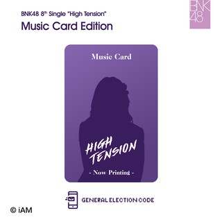 [Music Card] BNK48 – High Te