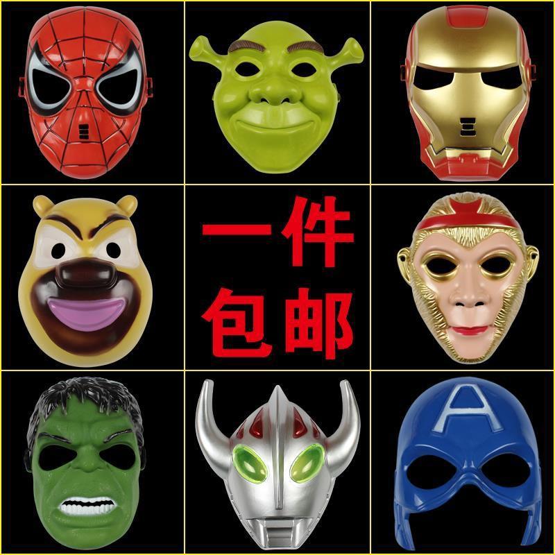 ∈✌№หน้ากากการ์ตูนเด็กชาย Ultraman Monkey King Pig Eight Rings Spiderman Iron Batman Helmet Anime Girl