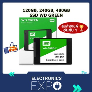 120GB,240GB,480GB SSD (เอสเอสดี) WD GREEN SATA III 6Gb/s Warranty 3 - Y