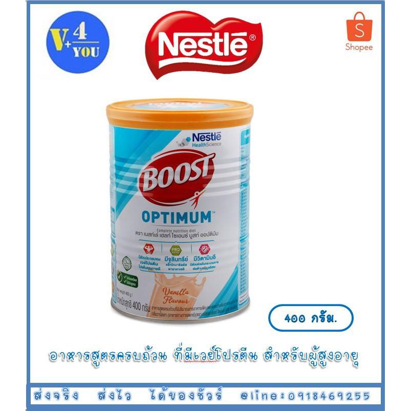 Nestle Nutren Boost Optimum อาหารเสริม นิวเทรน ออปติมัม 400  กรัม(P13)