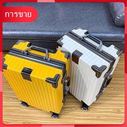 กระเป๋าใส่รถเข็นกรณีชายกระเป๋าเดินทางล้อสากล 20 นิ้วนักเรียนหญิง 24 รหัสผ่านกล่องความจุขนาดใหญ่