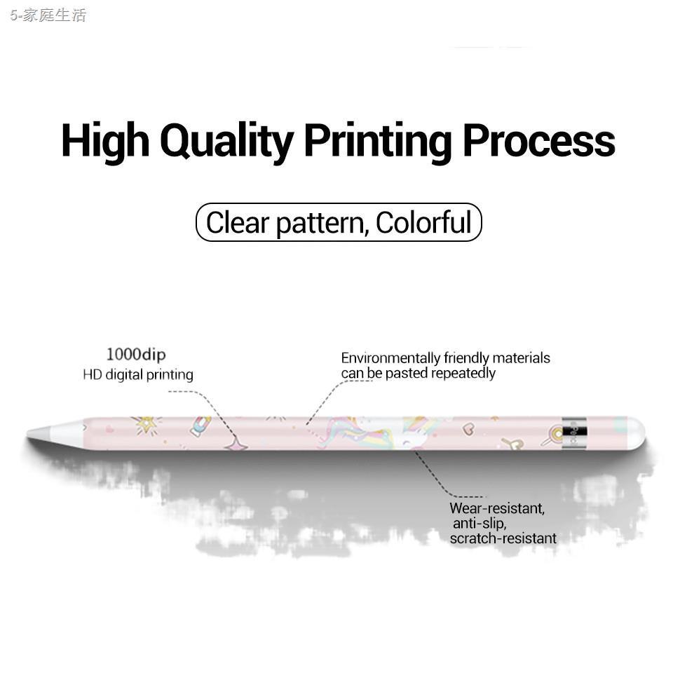 ☌B.landd✨ ฟิล์มปากกาสำหรับ applepencil sticker รุ่นที่1/2 น่ารักๆ พร้อมโปรโมชั่น3แถม1[6]