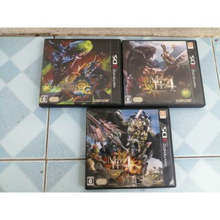 3DS Monster Hunter มือ 2 jp