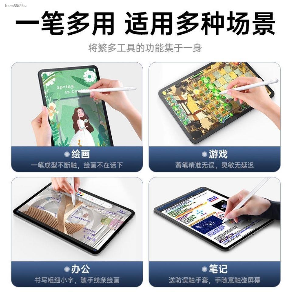 หัวปากกา applepencil 2 ปลอกปากกา applepencil 1▫[ ออน แท้] Huawei MatePad Stylus matepadpro Capacitance Stylus pencil Ge
