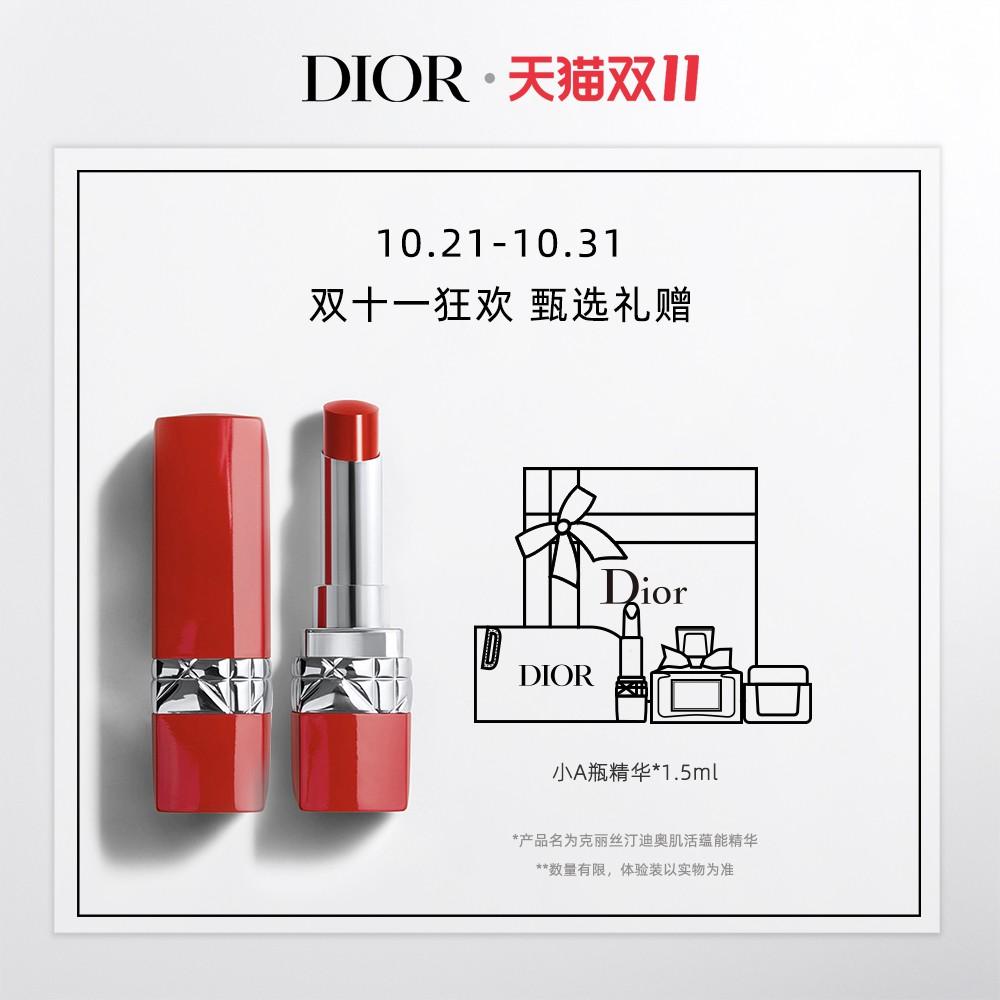 [ของแท้อย่างเป็นทางการ] Dior Dior Lieyan blue gold red lipstick หลอดสีแดง # 999 # 641 semi-matte