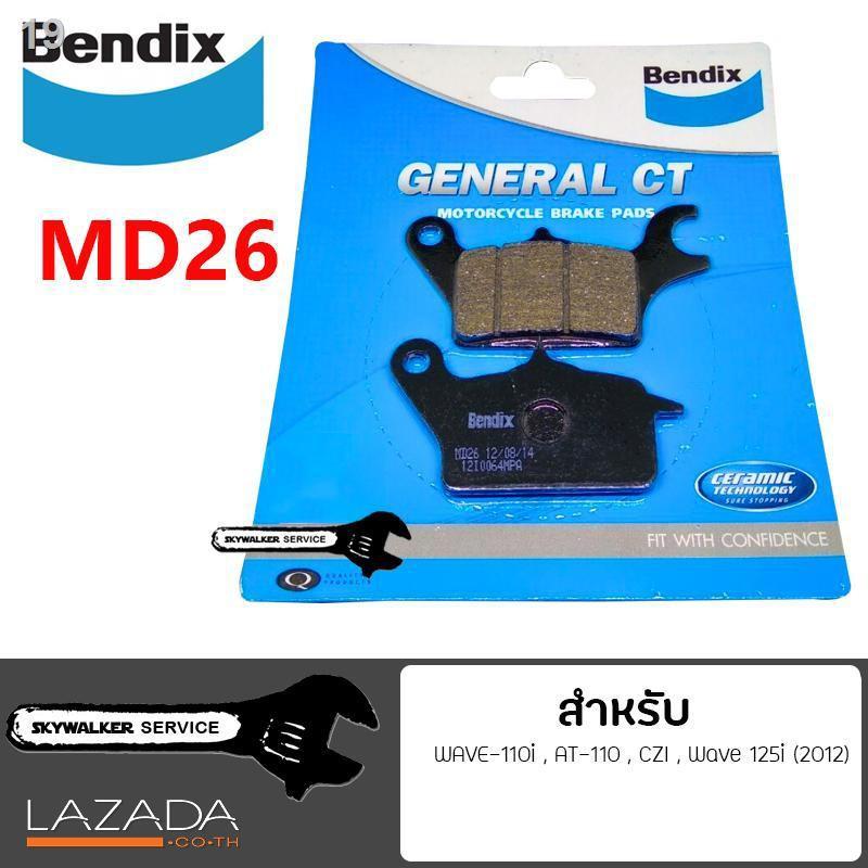 2021 ล่าสุด✺◎❁ผ้าเบรกหน้า-หลัง ยี่ห้อ Bendix (MD26) General CT สำหรับ WAVE-110i , AT-110 CZI Wave 125i (2012) และรุ่นอ
