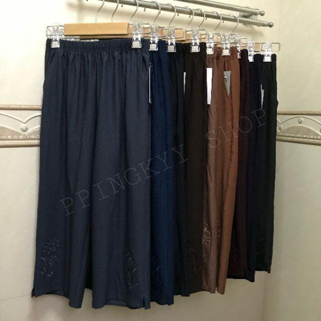 กางเกงคนแก่🧓 (กางเกงคุณแม่ กางเกงคุณยาย) ผ้านิ่ม มี 2 ไซส์